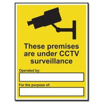 ASEC Premises Under CCTV Surveillance Sign 300mm x 400mm - 300mm x 400mm