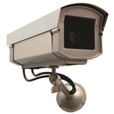 Dummy CCTV Camera - CCTV camera