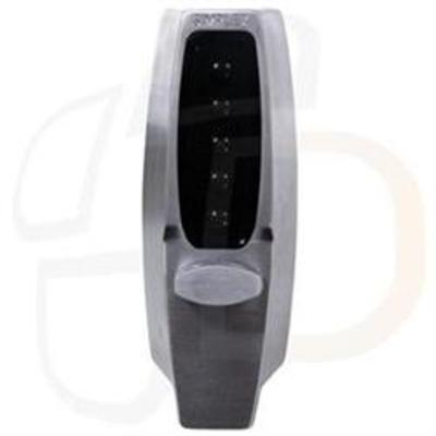 Kaba Simplex-Unican 7108 Series Mortice Deadbolt Digital Lock 60mm Backset - 7108-26D-41 Mortice deadbolt